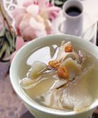 黄芪川芎兔肉汤的做法_怎么做黄芪川芎兔肉汤_如何做黄芪川芎兔肉汤