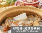 沙参淮山煲牛腩的做法