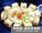 豆腐炒菠菜的做法