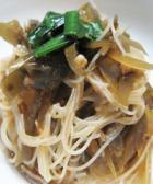 蒜茸带丝的做法