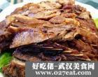 柴沟堡熏肉的做法