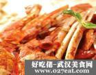 醋溜肉蟹的做法