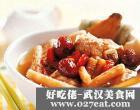 圆肉淮杞炖花胶的做法