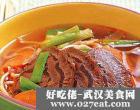 味噌牛肉荞麦面的做法
