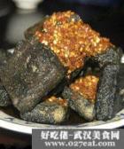 油汆臭豆腐的做法