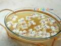 清汤蝴蝶乌鱼蛋的做法