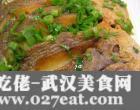 煎封鲳鱼的做法