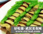 广州文昌鸡的做法