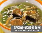 杜仲排骨汤的做法