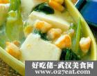 海米烩豆腐的做法