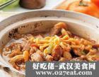 金菇芽菜肉片汤的做法