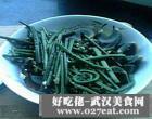 蕨菜拌皮蛋的做法