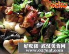 荸荠炒冬菇的做法