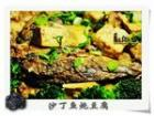 沙丁鱼炖豆腐的做法