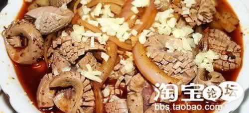 水煮腰花的做法(荤菜)