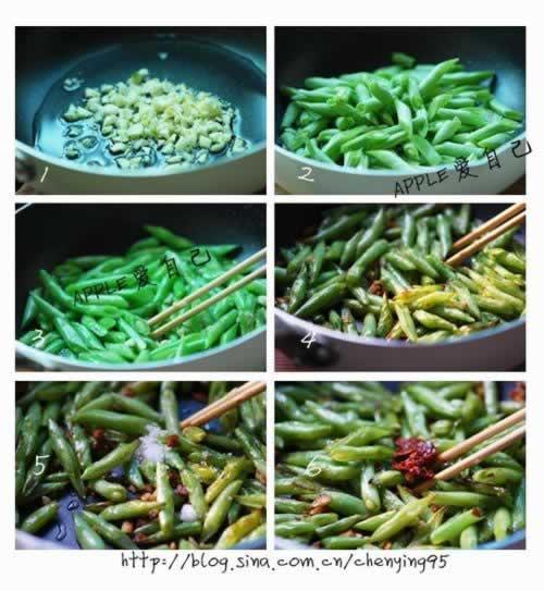 辣炒四季豆的做法(素菜)