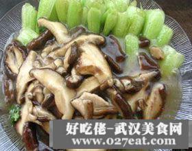 香菇菜心怎么做香菇菜心的做法的做法