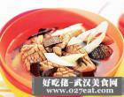 杜仲猪腰汤的做法