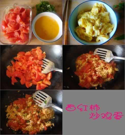 西红柿炒鸡蛋的做法的详细步骤