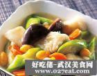 竹荪莲子汤的做法