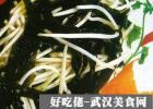 绿豆芽拌海带