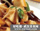 红烩冻豆腐的做法