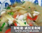 鲜草菇丝瓜鱼片汤的做法