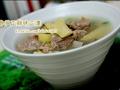春笋排骨汤