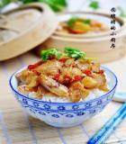 梅香咸鱼蒸猪肉的做法