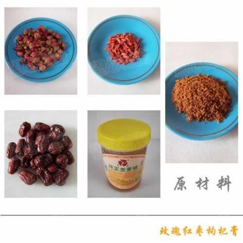 玫瑰红枣枸杞膏 玫瑰红枣枸杞膏的做法,怎么做,如何做,图解详细步