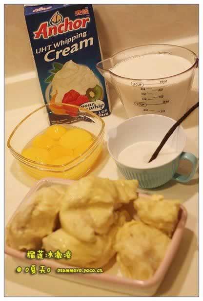 榴莲冰激凌的做法(蛋筒冰激凌)