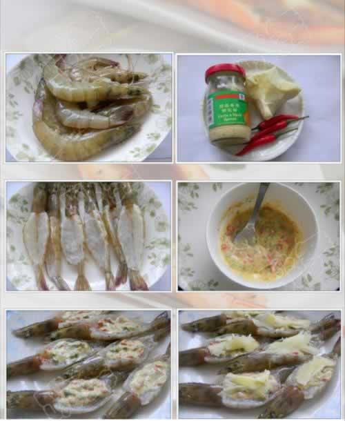 微波炉芝士焗虾_芝士焗虾的做法微波炉菜谱菜谱家常菜谱