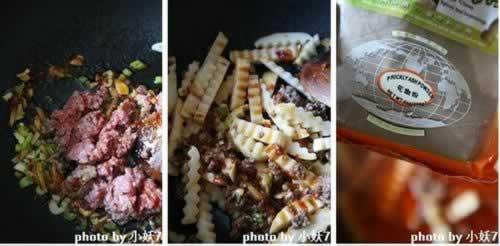 麻婆土豆的做法,怎么做,如何做,图解详细步骤 www.027eat.com