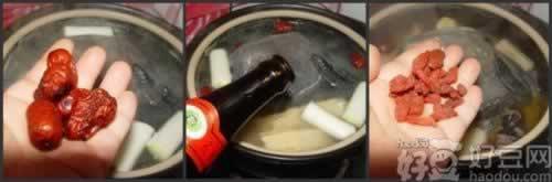 黄芪乌鸡汤的做法