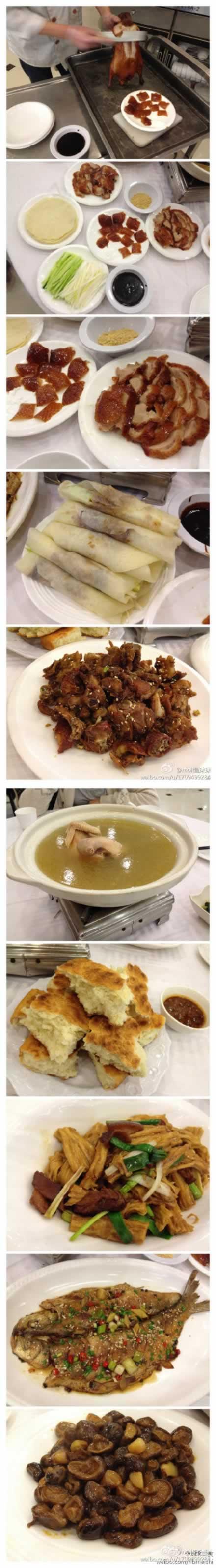 炸鸭架子超酥香  房县小花菇吃了忘不了