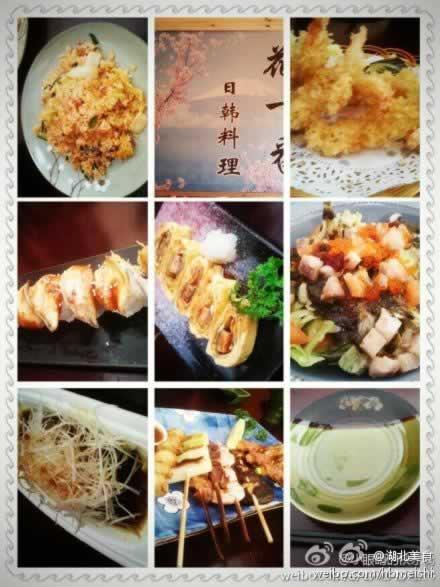 汉阳也有超好吃的日料!!花一番很给力