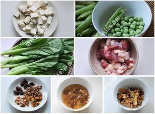 八珍芥菜烧豆腐的做法