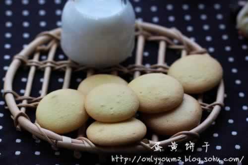 饼干 蛋黄/1、【图1/3】把所有的蛋放入盆中打散,倒入细砂糖和盐用打蛋器...