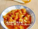 西红柿烧菜花的做法