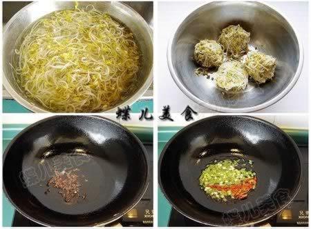 酸辣炝拌绿豆芽的做法