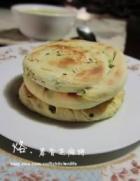 葱香芝麻烙饼的做法