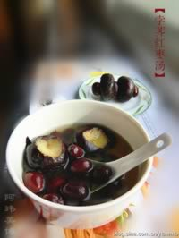 孛荠胡萝卜汤、红枣汤的做法,怎么做,如何做好吃,图解详细步骤