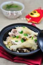 广式清香鸡的做法