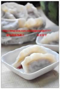 西瓜皮做馅的饺子的做法,怎么做,如何做好吃,图解详细步骤