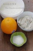 香橙豆渣饼的做法