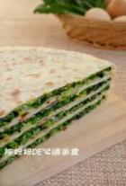 姜汁菠菜饼的做法