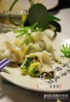 青菜香菇鲜虾饺的做法