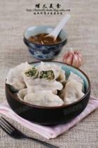 猪肉茴香豆皮水饺的做法