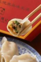 小白菜酱肉饺子的做法