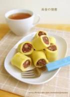 红豆香饼的做法